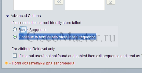 Identity_Store_Sequences2_ciscomaster.ru.jpg