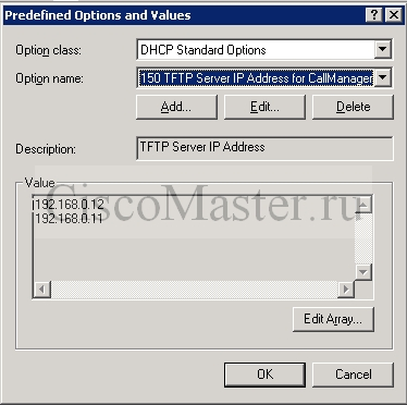 Win_DHCP_150option2_ciscomaster.ru.jpg