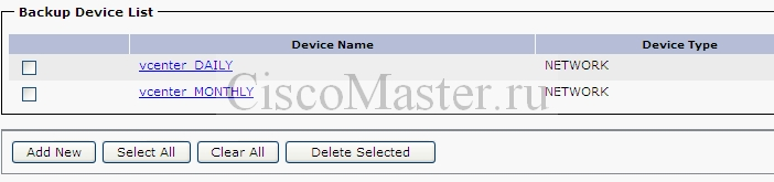 arhivirovanie_i_vosstanovlenie_cisco_call_manager_cucm_backup_device_ciscomaster.ru_0.jpg