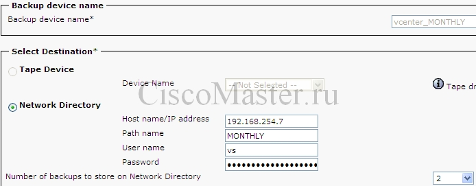 arhivirovanie_i_vosstanovlenie_cisco_call_manager_cucm_backup_device_monthly_ciscomaster.ru.jpg