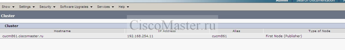 arhivirovanie_i_vosstanovlenie_cisco_call_manager_cucm_hostname_and_ip_ciscomaster.ru_0.jpg