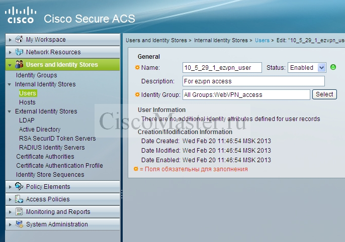 cisco_easy_vpn_remote_add_user_to_acs_ciscomaster.ru.jpg