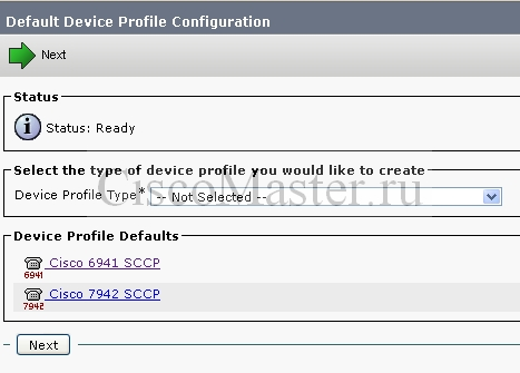 cisco_extension_mobility_default_device_profile_create02_ciscomaster.ru.jpg