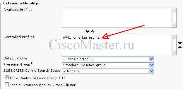 cisco_extension_mobility_device_profile_association_ciscomaster.ru.jpg