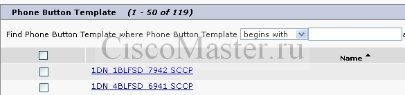 cisco_extension_mobility_phone_button_templates02_ciscomaster.ru.jpg