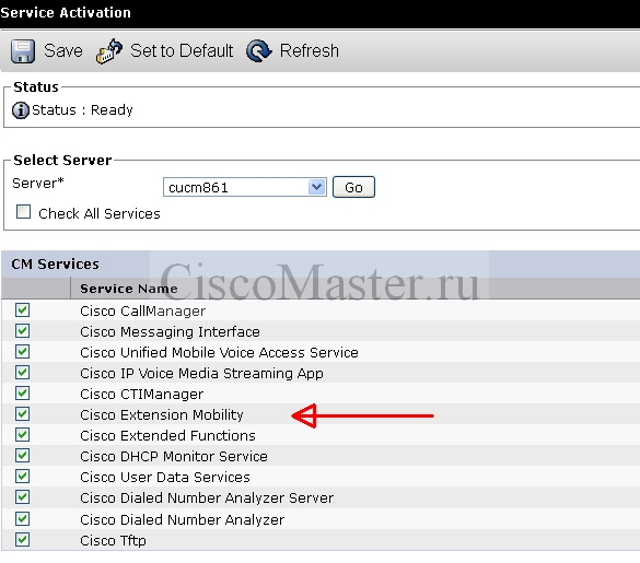 cisco_extension_mobility_service_activation_ciscomaster.ru.jpg