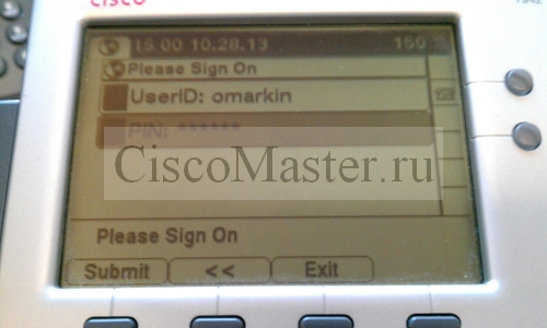 cisco_extension_mobility_test_04_ciscomaster.ru.jpg