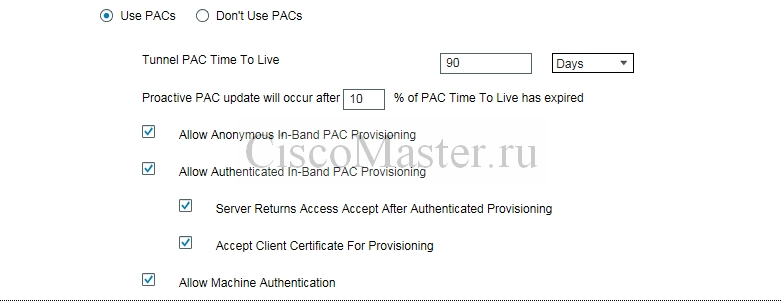 cisco_secure_access_solutions_09_ustanovka_cisco_identity_services_engine_ise_30_ciscomaster.ru.jpg