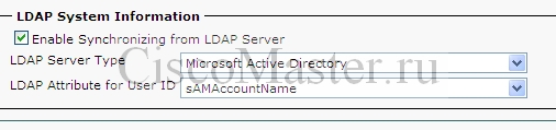 cucm_i_ldap_integration_sync_activation_ciscomaster.ru.jpg