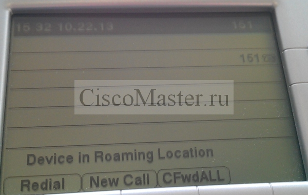 device_mobility_on_phone_02_ciscomaster.ru.jpg