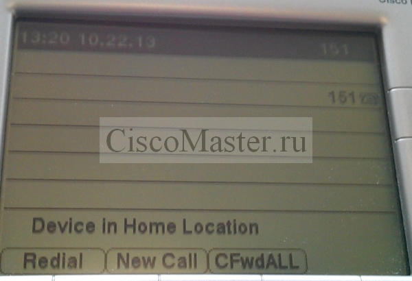 device_mobility_on_phone_ciscomaster.ru.jpg