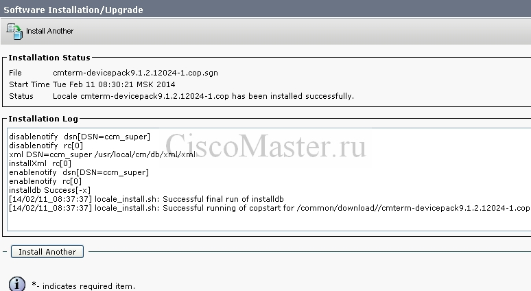 device_package_install04_ciscomaster.ru.jpg
