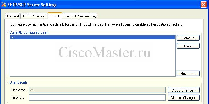 juniper_i_server_scp_03_ciscomaster.ru.jpg