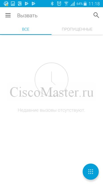 nastroyka_cisco_jabber_for_android_04_ciscomaster.ru.jpg