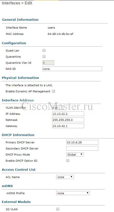 Настройка Cisco WLC 2504 | ciscomaster ru