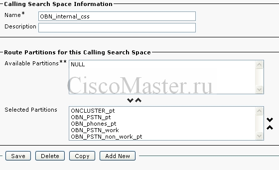 raspredelenie_zvonkov_po_vremeni_v_cucm_time_of_day_routing_css_ciscomaster.ru.jpg