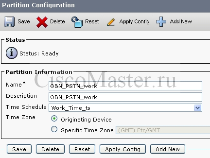 raspredelenie_zvonkov_po_vremeni_v_cucm_time_of_day_routing_partition01_ciscomaster.ru.jpg