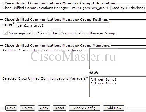 server_group_ciscomaster.ru.jpg