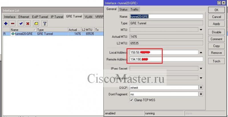 CISCO - GRE + IPSec - Mikrotik | ciscomaster ru